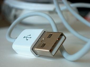 D-Link USB Hub